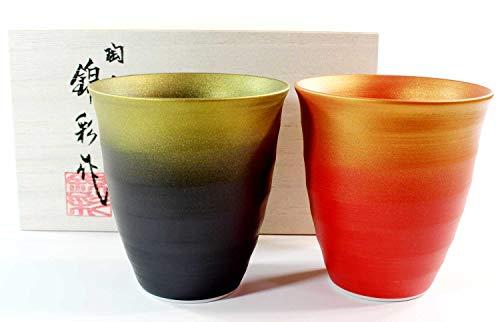 有田焼 陶器 ビアグラス・陶芸家 藤井錦彩 窯変金彩ビアカップペアセット|贈答品|ギフト|プレゼント|記念品