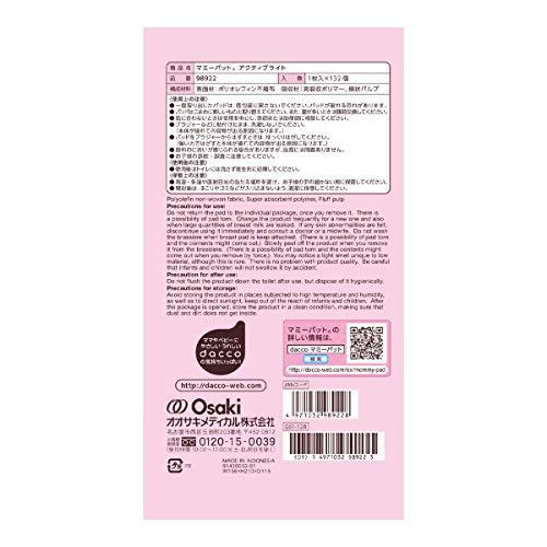 オオサキメディカルマミーパットアクティブライト132枚入りピンク
