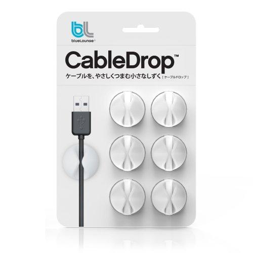 Bluelounge CableDrop ケーブルドロップ ホワイトカラーセット BLD-CD-WT