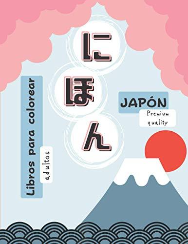 Libros para colorear adultos - Japón: Colorear para los entusiastas de JAPÓN   Libro para colorear para niños y adultos   Colorear anti-estrés, paisajes, retratos, símbolos ...