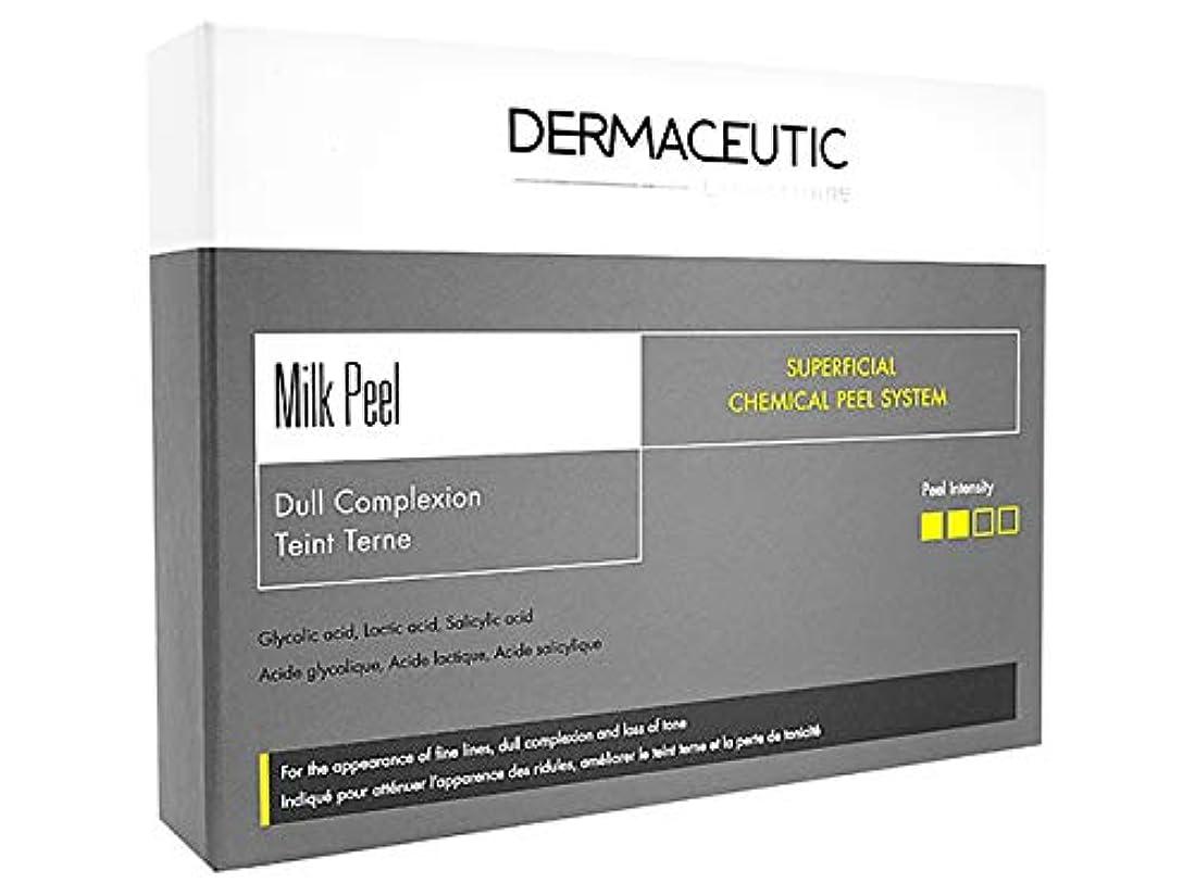 翻訳者不毛の風刺ダーマシューティック ミルクピールトリートメント[ヤマト便] (Dermaceutic) Milk Peel Treatment (海外発送)