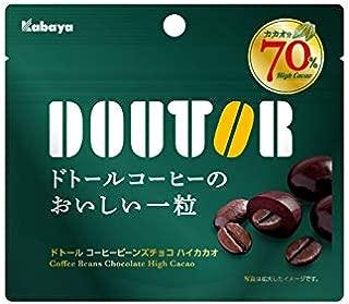 カバヤ食品 ドトールコーヒービーンズチョコハイカカオ 35g ×8袋
