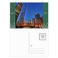 都市星の夜空 グッドラック・ポストカードセットのカードを郵送側20個