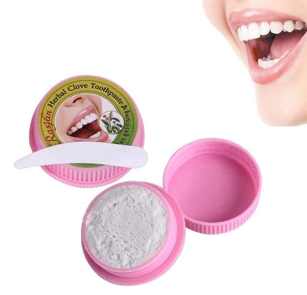 セブンほめる旅行Izmirli 天然ハーブクローブ歯磨き粉、天然歯ホワイトニング、歯汚れ除去剤、口臭クリーナー Natural Herbal Clove Toothpaste,Natural Teeth Whitening, Teeth Stain Remover, Bad Breath Cleaner (25g)