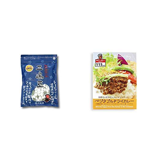 [2点セット] 飛騨 打保屋 駄菓子 三嶋豆(150g)・飛騨産野菜とスパイスで作ったベジタブルドライカレー(100g)