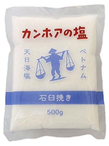 カンホアの塩 石臼挽き 500g