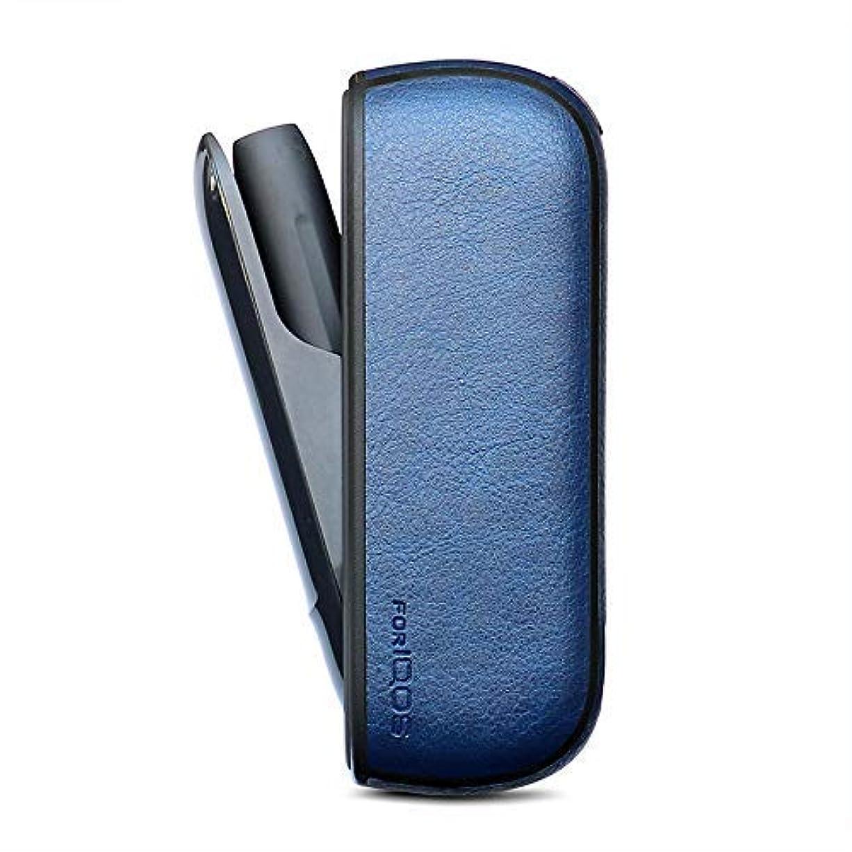 泣くにもかかわらず詐欺IQOS 3 キット 対応 保護ケース アイコス3専用ケース カバー PUレザー 最新型 アイコス収納ケース レザーケース (ブルー)