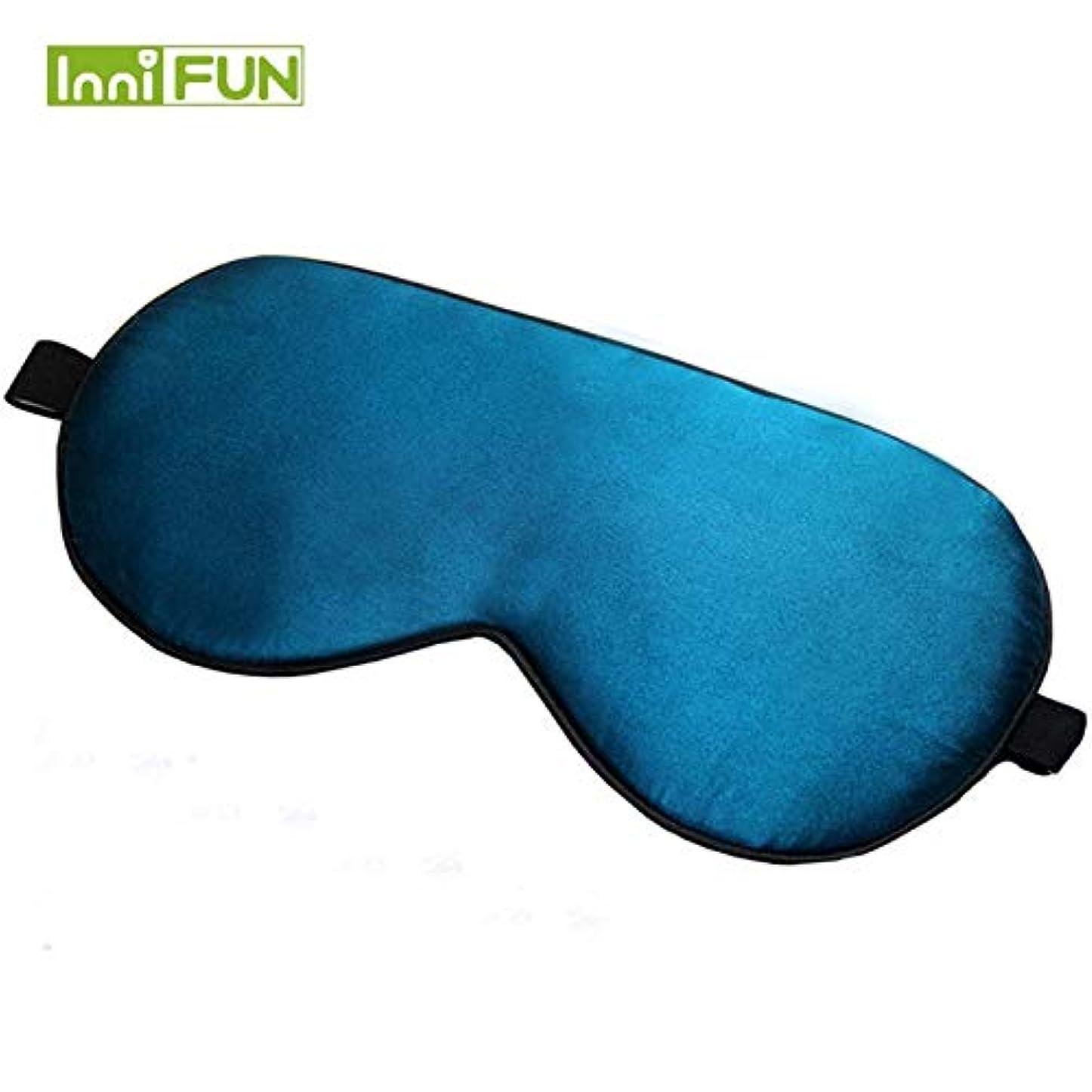 伝える失態色合いNOTE 注11色高級シルクポータブル旅行睡眠アイマスクレストエイドソフトカバーアイパッチ熱い販売アイシェード睡眠マスクケースMR078
