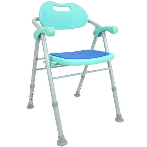 肘掛け付折りたたみ式お風呂椅子 (背もたれ付・高さ5段階調節) 軽量アルミ製 グリーン色