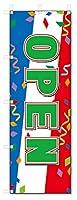 のぼり旗 OPEN (W600×H1800)オープン5-16216