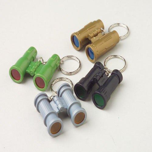 U.S. Toy Lot of 12 Assorted Color Mini Binocular Key Chains