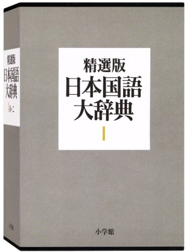 『カシオ 電子辞書 エクスワード プロフェッショナルモデル XD-B10000』の7枚目の画像