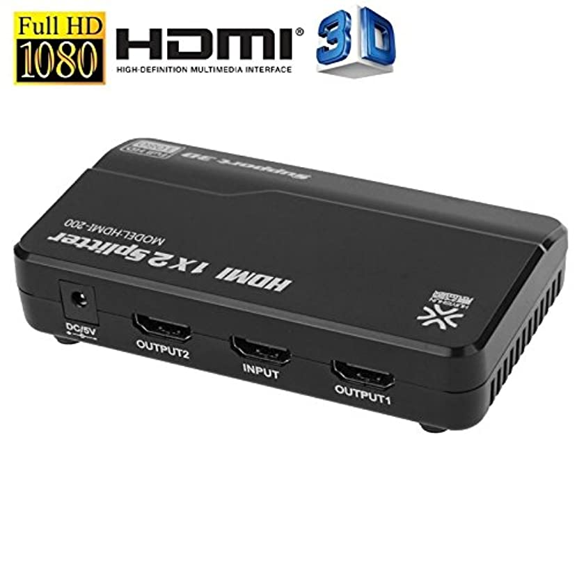 Cables & Adapters HUIYISHUN HDMI-200 1x2 HDMI Splitter for HDTV, Support 3D &Full HD 1080P