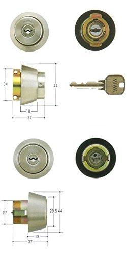 2個同一セットMIWA(美和ロック) U9シリンダー LAタイプ + BHタイプ 鍵 交換 取替え DA + DZ 品番:U9 LA/DZ CY 1K2L ST 出張サポートクーポン付