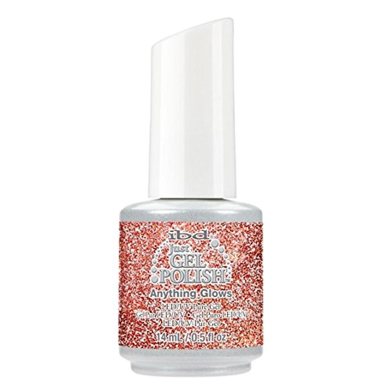 さまようマウスキロメートルibd Just Gel Polish - Diamonds+Dreams Collection - Anything Glows - 14 mL / 0.5 oz