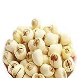 乾燥蓮子 れんし レンシ 連肉 蓮の実 500g 薬膳 栄養豊 生薬 無農薬 無添加
