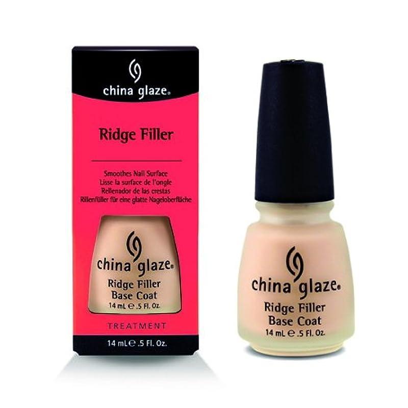 悪性腫瘍あなたが良くなります排他的(6 Pack) CHINA GLAZE Ridge Filler Base Coat - CGT904 (並行輸入品)