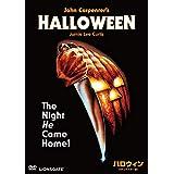 ハロウィン <4Kリマスター版>DVD