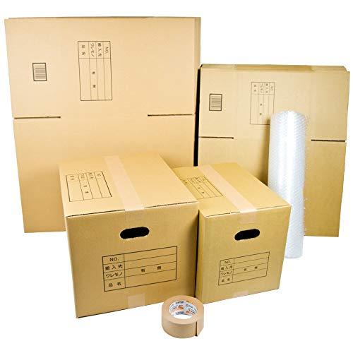 ダンボールキング ダンボール 段ボール 引っ越しセットS (取っ手穴付) 段ボール箱 大5枚 中10枚 計15枚、プチプチ、クラフトテープ 自社工場直送 オリジナル 強化 ダンボール箱