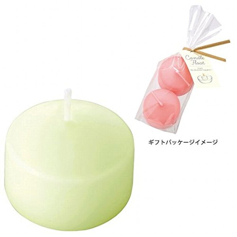 イライラする広がりピグマリオンカメヤマキャンドル(kameyama candle) ハッピープール(2個入り) キャンドル 「ホワイトグリーン」