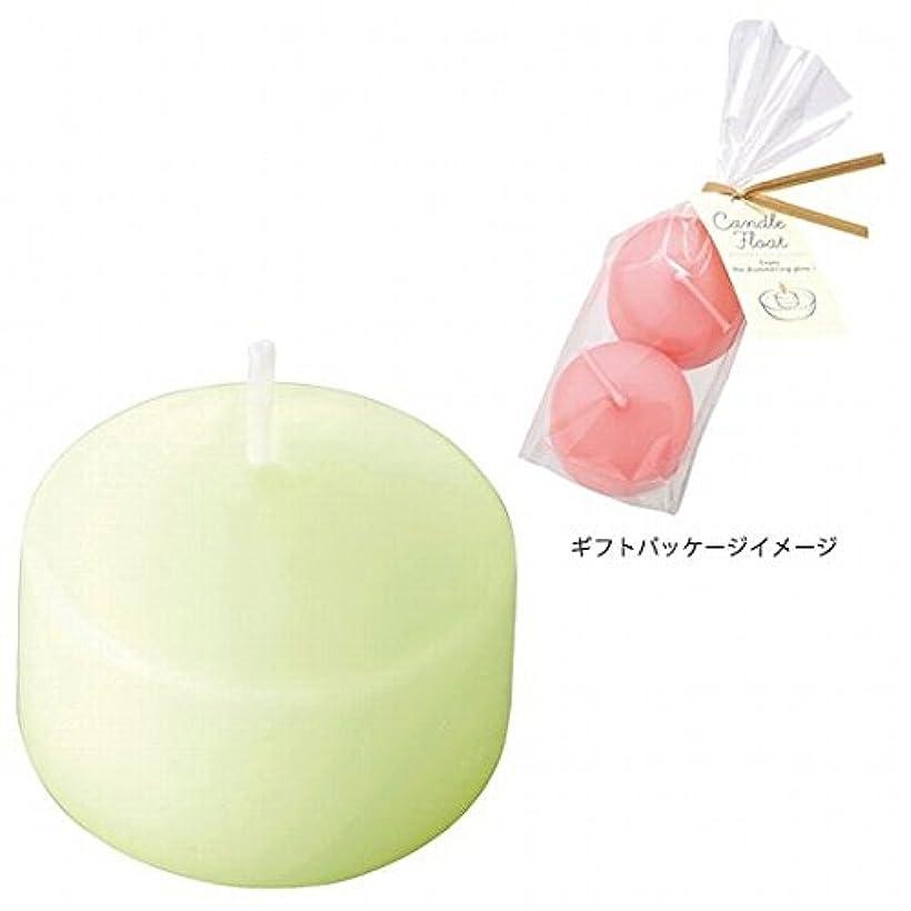 わな発掘する中にカメヤマキャンドル(kameyama candle) ハッピープール(2個入り) キャンドル 「ホワイトグリーン」