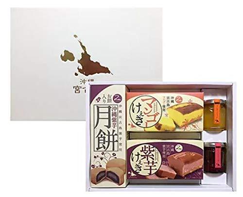 マンゴー 紅芋 月餅 ケーキ3種とマンゴー ドラゴンジャムのギフトセット 食楽Zu 贈答用に