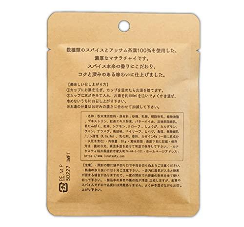チャイアッサム茶葉100%(お湯やホットミルクに溶かすだけで簡単)濃厚マサラチャイ1袋1杯30gルナタスティ