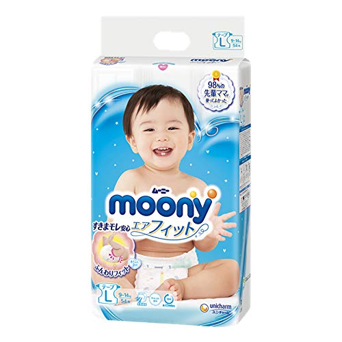 Pannolini Moony L (9-14 kg)// Japanese diapers Moony L (9-14 kg)// Японские подгузники Moony L (9-14 kg)