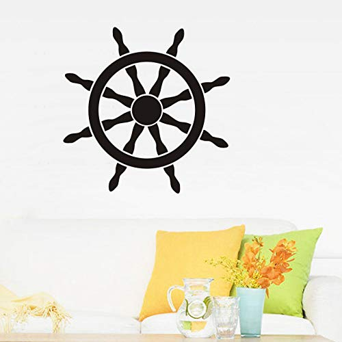 JXMK Decals Rudder Design Wall Mural with Creative Wheel of Personality 43cm x 43cm