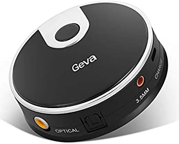 Geva Dual Link aptX 3.5mm Wireless Audio Adapter