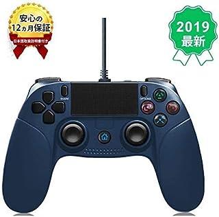 PS4 コントローラー 有線 振動機能 pc ゲームコントローラー 最新版システム対応 人間工学 USB接続 (PS4 PS3 PC 対応) 日本語説明書付き
