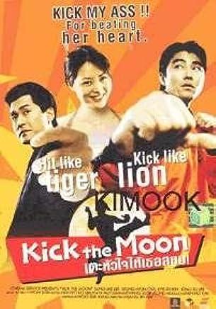 Amazon com: Kick The Moon Korean Movie Dvd (Korean/Thai Audio with