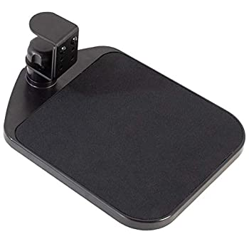 Best mouse tray Reviews
