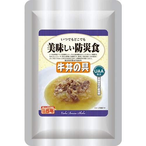 アルファフーズ 美味しい防災食 (50食入) 牛丼の具 /3-7723-07