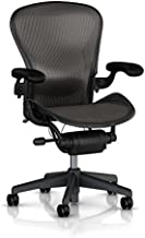 Herman Miller Classic Aeron Chair - Fully Adjustable, C size, Adjustable Lumbar, Carpet Casters