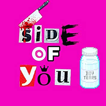 Side Of You