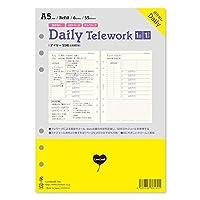 ラブリーフ システム手帳 リフィル A5 デイリー テレワーク 日付なし 見開き2日 55枚 6穴 SDA5004