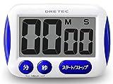 大画面タイマー 100分計 T-291BL ブルー