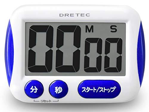 dretec(ドリテック) 見やすい大画面タイマー 最大セット時間99分59秒 簡単操作 もとのセット時間に戻るリピート機能 ブルー