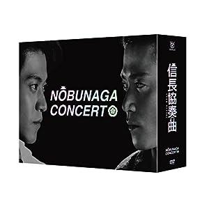 """信長協奏曲 DVD-BOX"""""""
