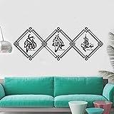 Vinyl Art Muslim Wall Sticker Mural Tasbih Subhan Allah Alhamdulillah Allahu Akbar Islamic Wall Decor Sticker Home Bedroom Living Room Wall Decal LY1823 (Black, 42x112cm)