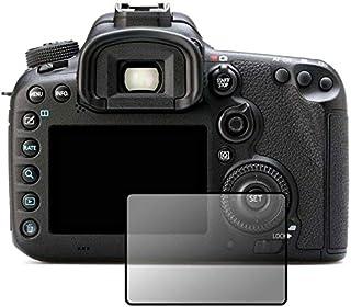 2ピース0.5ミリメートル透明カメラ液晶画面プロテクターフィルム+スクリーンプロテクター黒フレーム用キヤノン機材マークiiiデジタルカメラ