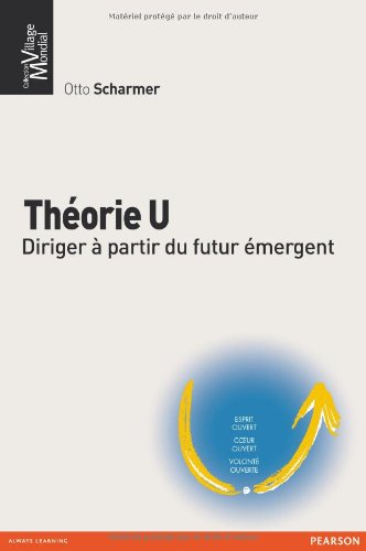 Théorie U