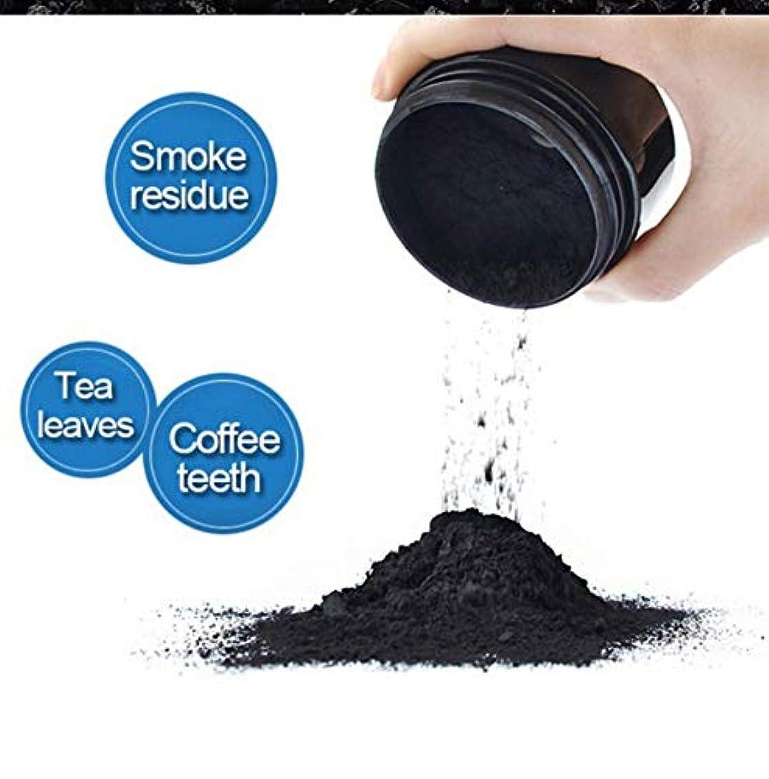 肉屋些細なペレットDaily Use Teeth Whitening Scaling Powder Oral Hygiene Cleaning Packing Premium Activated Bamboo Charcoal Powder スケーリングパウダーを白くする日常使用の歯 Free shipping