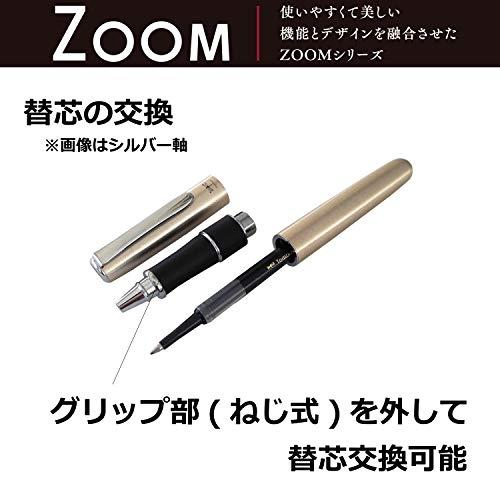 トンボ鉛筆『ZOOM505』