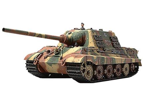 タミヤ 25162 スケール限定 1/35 1/35 ドイツ ヤークトタイガー 初期生産型