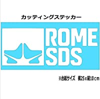 【②】ROME SDS ローム カッティング ステッカー (白, 25)
