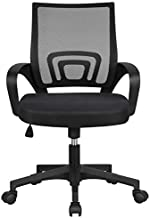 Yaheetech Office Chair Ergonomic Mesh Chair Mid-Back Computer Desk Chair Executive Task Chair w/Lumbar Support Armrests Comfy Swivel Rolling Adjustable Seat for Conference Work and Home, Black