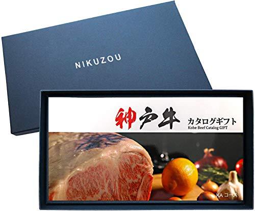 [肉贈] [母の日 ギフト] 神戸牛 選べる カタログ ギフト 1万円〔牛肉 すき焼き 焼肉 ステーキ しゃぶしゃぶ 内祝 〕