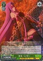 ヴァイスシュヴァルツ FS/S64-033 妖美 ライダー (R レア) ブースターパック 劇場版 Fate/stay night [Heaven's Feel]